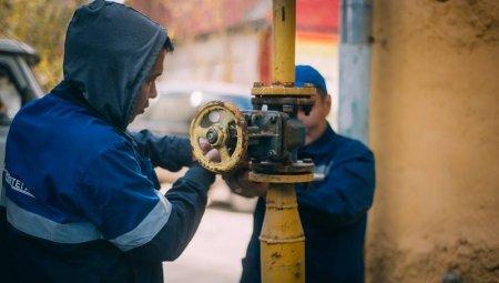 Внимание! Информация для потребителей газа!  Уважаемые собственники!